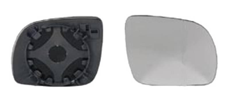 miroir glace r troviseur droit seat ibiza ii phase 3 1999 2002 neuf verre ext rieur petit 12 cm. Black Bedroom Furniture Sets. Home Design Ideas