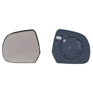 miroir glace r troviseur gauche dacia duster i phase 1 2010 2013 neuf verre d givrant chauffant ext. Black Bedroom Furniture Sets. Home Design Ideas