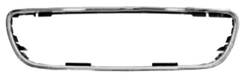 enjoliveur grille de calandre nissan micra iv k13 2010 2013 chrom e neuf contour cadre baguette. Black Bedroom Furniture Sets. Home Design Ideas