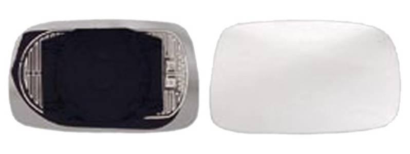Glace miroir r troviseur droit toyota yaris i 1999 2003 for Miroir yaris
