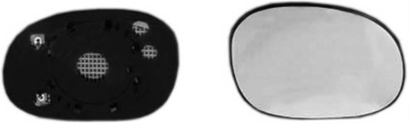Miroir glace r troviseur droit peugeot 206 plus 206 for Retroviseur exterieur peugeot 206