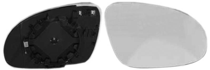 miroir glace r troviseur droit volkswagen golf v 2003 2008 neuf verre chauffant d givrant ext rieur. Black Bedroom Furniture Sets. Home Design Ideas