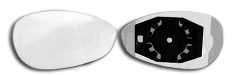 miroir glace r troviseur droit fiat grande punto depuis 2005 neuf verre ext rieur. Black Bedroom Furniture Sets. Home Design Ideas
