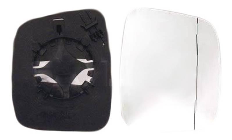 miroir glace r troviseur droit peugeot bipper depuis 2008 neuf verre ext rieur. Black Bedroom Furniture Sets. Home Design Ideas