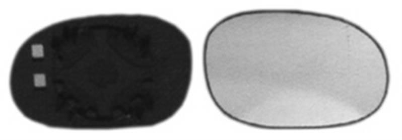 miroir glace r troviseur droit citro n c3 i phase 1 2002 2005 neuf verre ext rieur. Black Bedroom Furniture Sets. Home Design Ideas