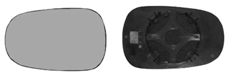 miroir glace r troviseur gauche renault clio ii 2001 2005 neuf verre ext rieur phase 2. Black Bedroom Furniture Sets. Home Design Ideas