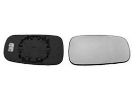 glace miroir r troviseur ext rieur droit gauche pas cher. Black Bedroom Furniture Sets. Home Design Ideas