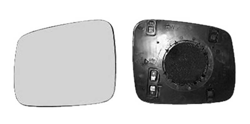 Miroir r troviseur gauche volkswagen transporter t4 1990 for Remplacement miroir retroviseur exterieur